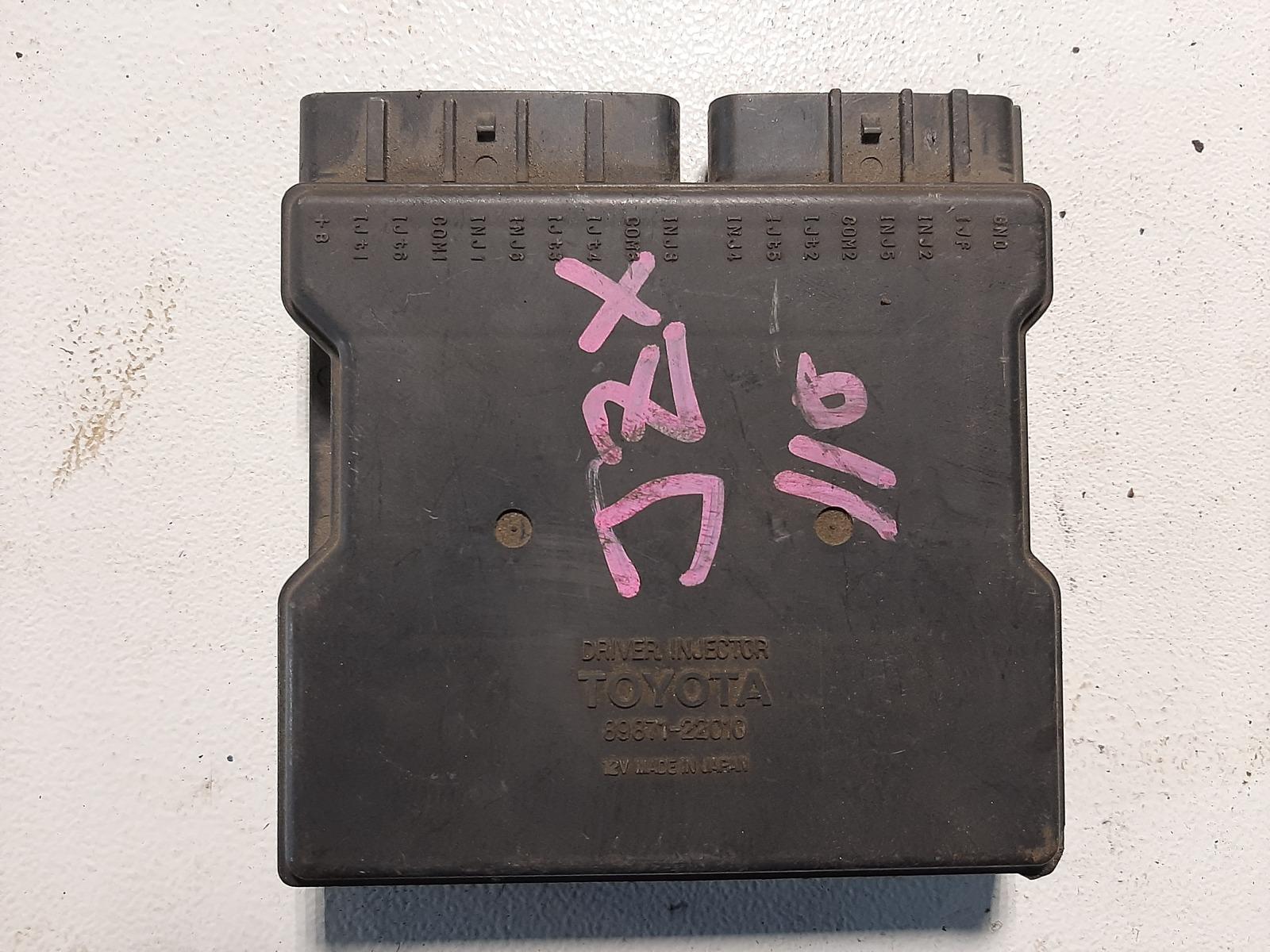 Блок управления вентилятором Toyota Mark Ii JZX110 1JZFSE (б/у)