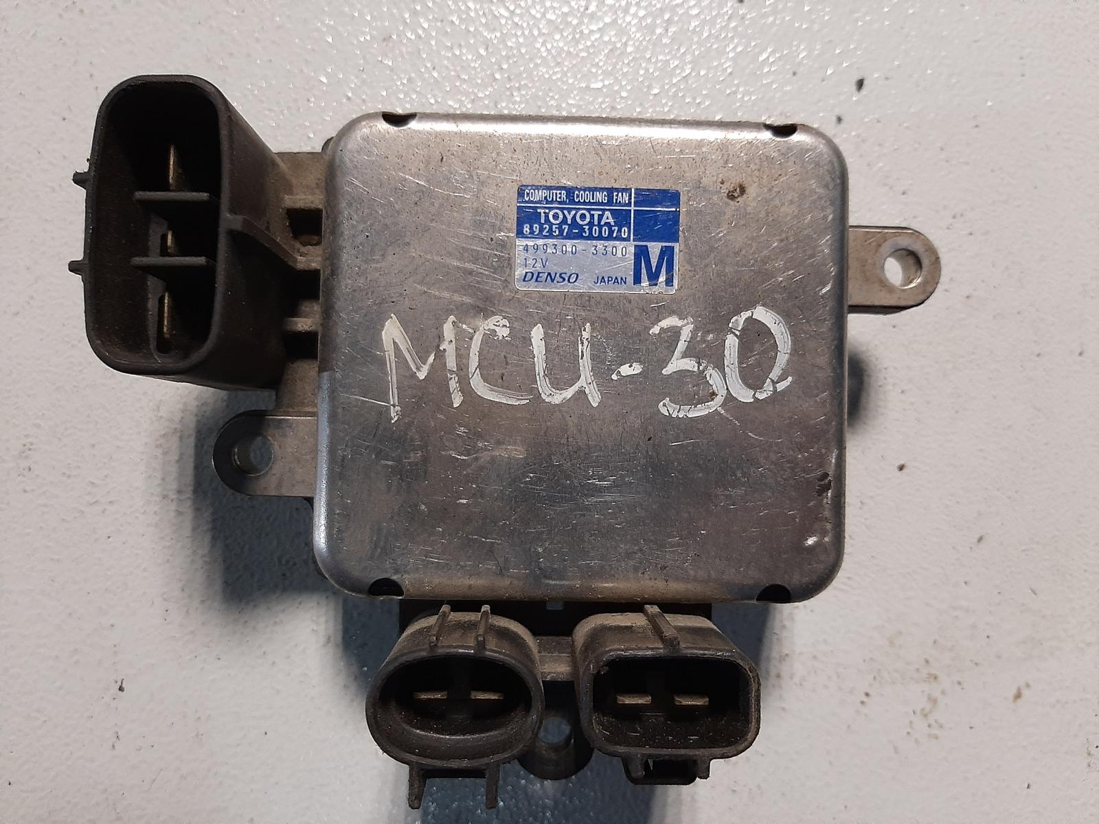 Блок управления вентилятором Toyota Harrier MCU30 1MZFE (б/у)