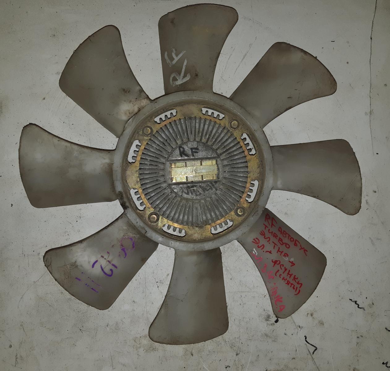 Вискомуфта с вентилятором Mazda Bongo RF (б/у)
