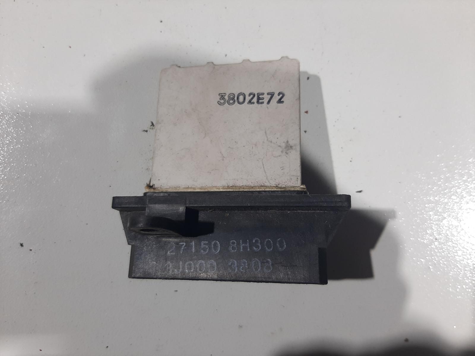 Реостат отопителя Nissan Sunny B15 (б/у)