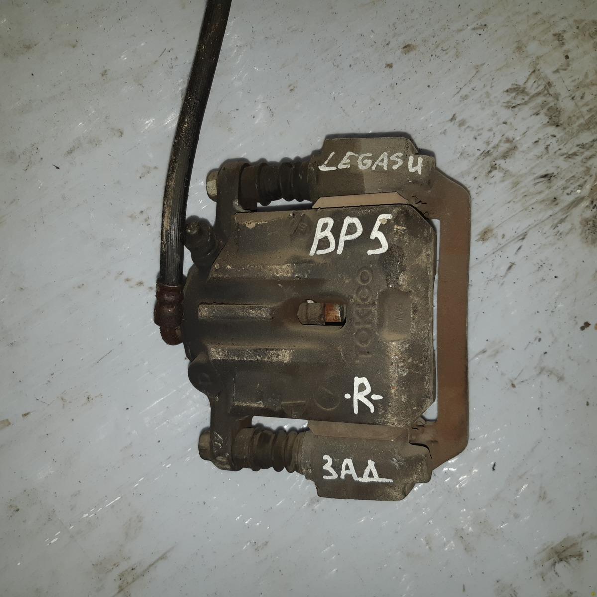 Суппорт Subaru Legacy BP5 задний правый (б/у)
