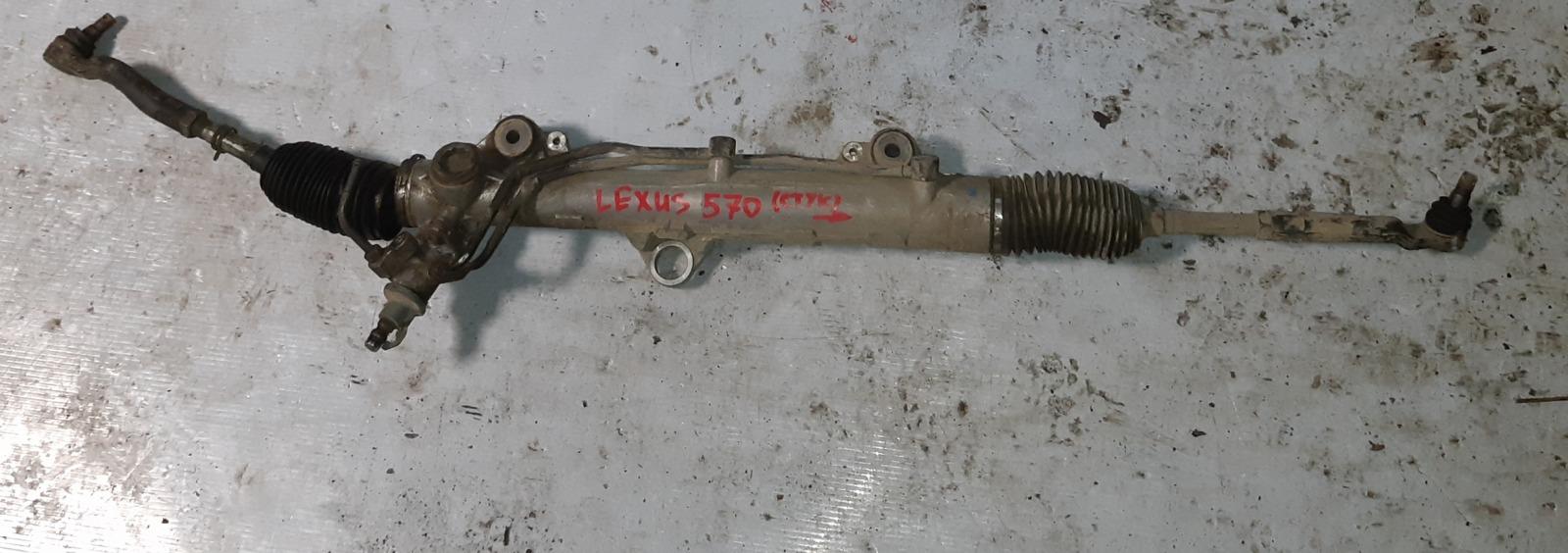 Рулевая рейка Lexus Lx570 (б/у)