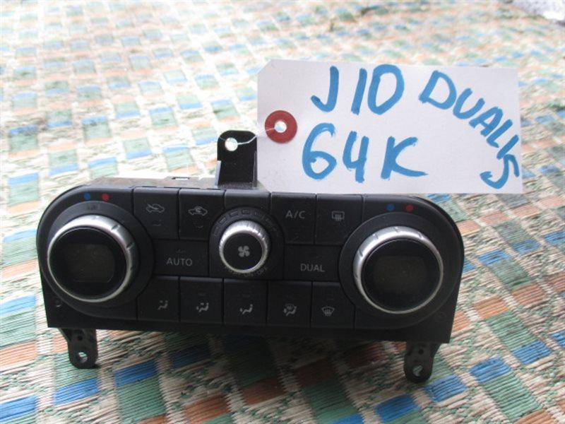 Климат-контроль Nissan Dualis J10 (б/у)