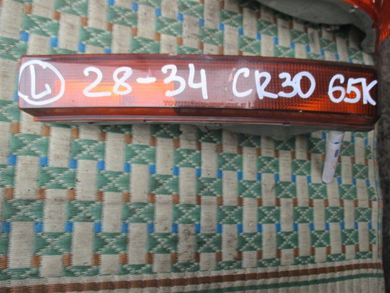 Повторитель Toyota Town Ace CR30 левый (б/у)