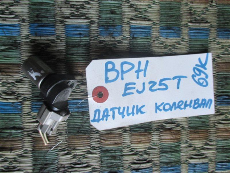 Датчик положения коленвала Subaru Outback BPH EJ25T (б/у)
