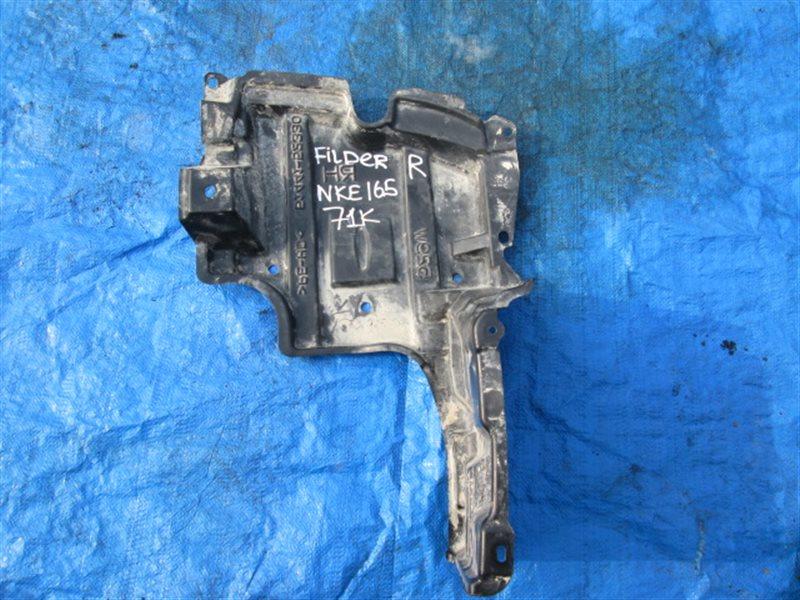 Защита двигателя Toyota Fielder NKE165 передняя правая (б/у)