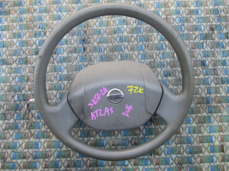 Руль с airbag Nissan Atlas F24 (б/у)
