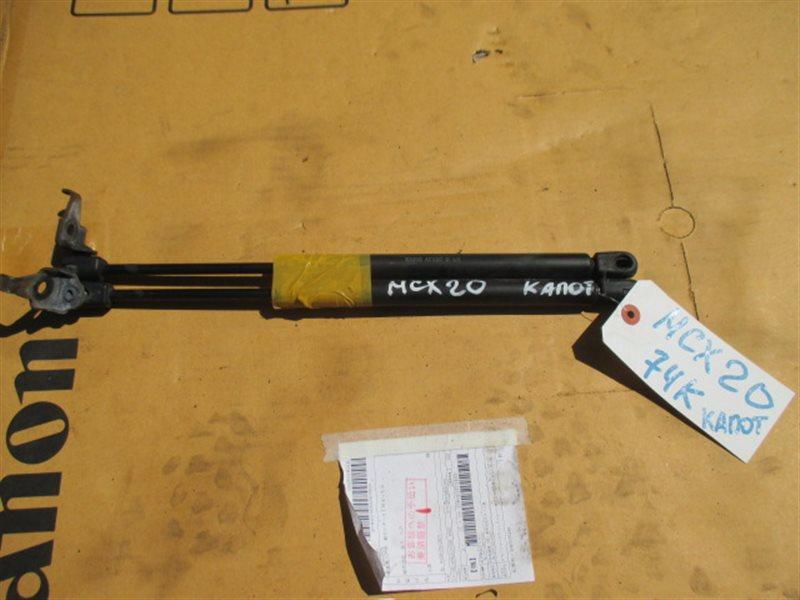 Амортизатор капота Toyota Pronard MCX20 (б/у)