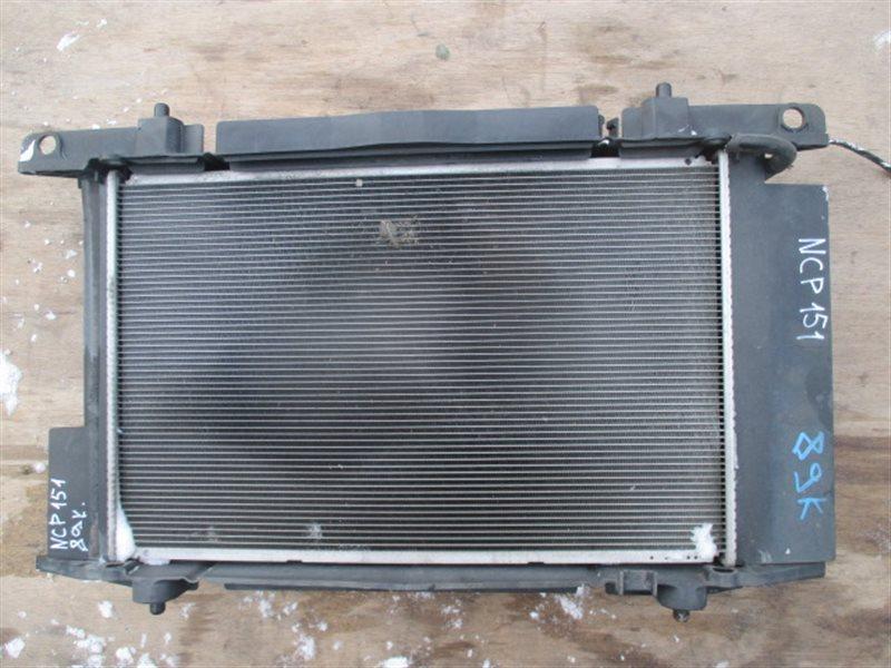 Радиатор основной Toyota Corolla Rumion NZE151 1NZ-FE (б/у)