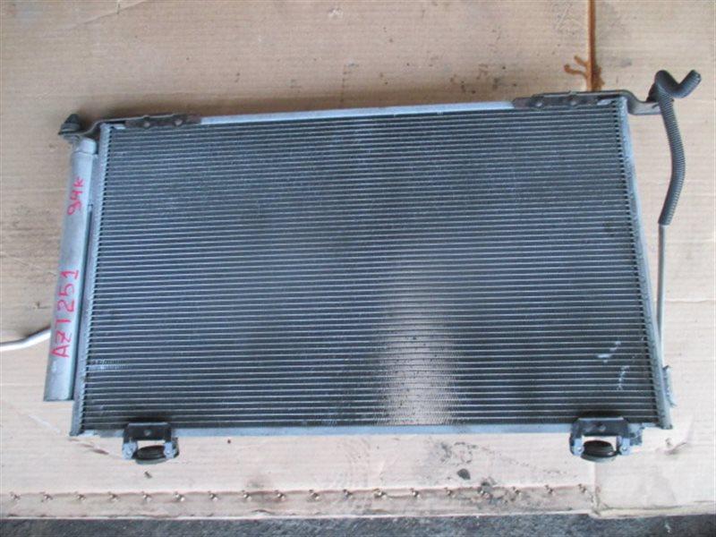 Радиатор кондиционера Toyota Avensis AZT251 1AZ-FSE (б/у)