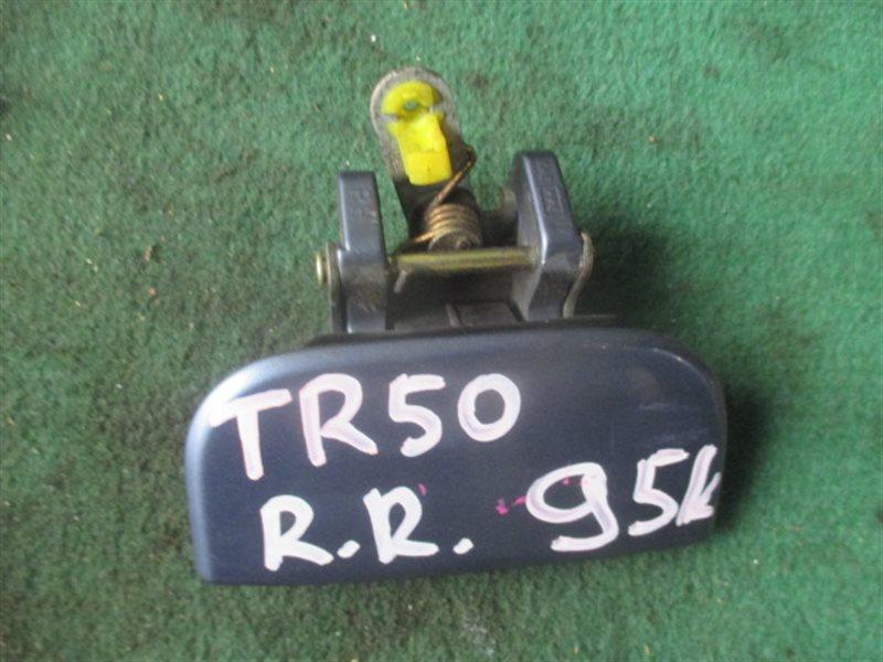 Ручка двери внешняя Nissan Terrano R50 задняя правая (б/у)