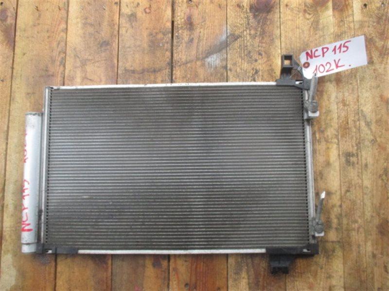 Радиатор кондиционера Toyota Ist NCP115 (б/у)