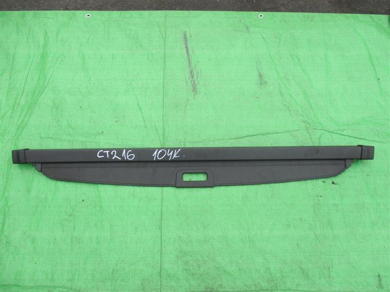 Полка багажника Toyota Caldina CT216 (б/у)