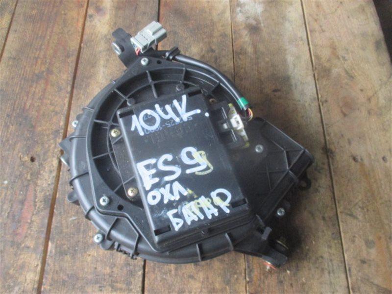 Мотор охлаждения батареи Honda Civic ES9 (б/у)