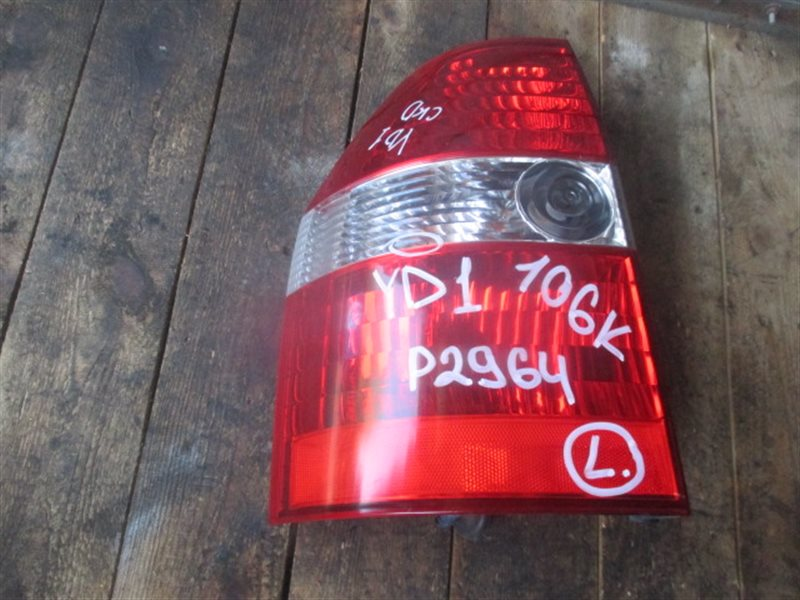 Стоп-сигнал Honda Mdx YD1 левый (б/у)