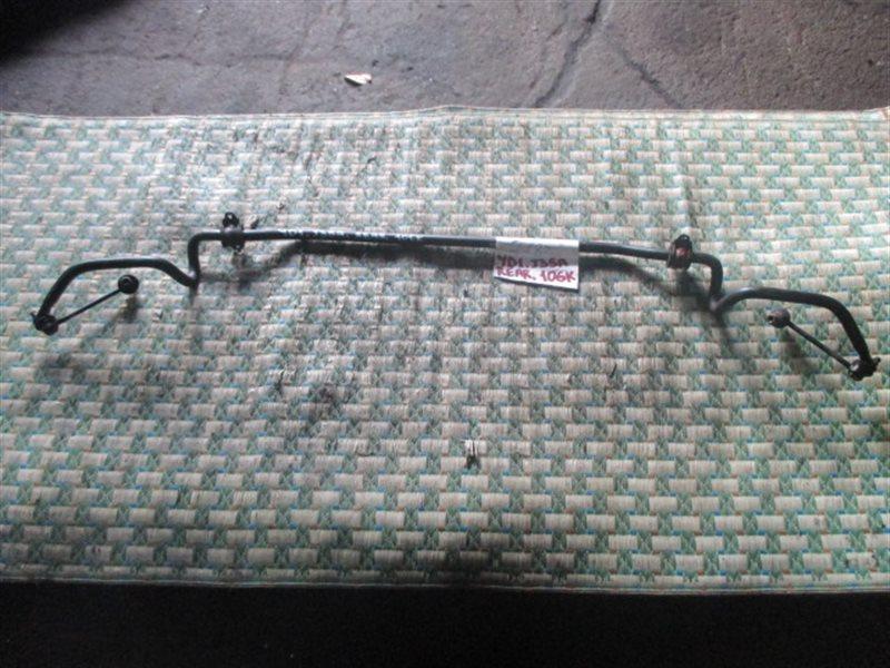 Стабилизатор Honda Mdx YD1 задний (б/у)