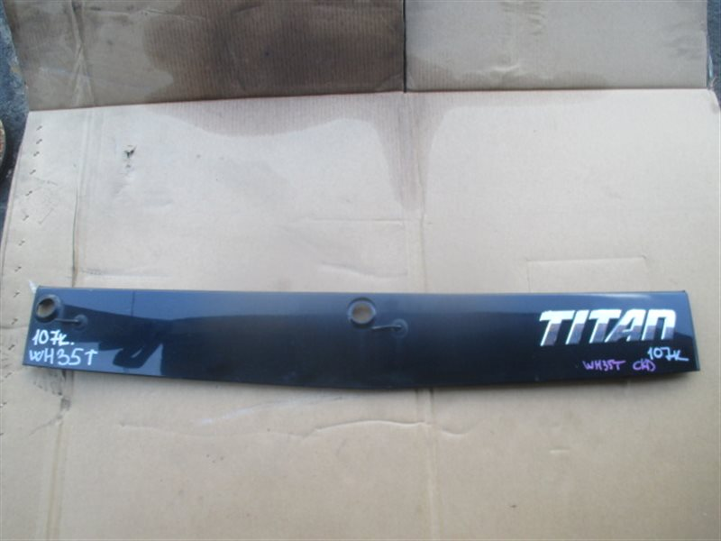 Решетка радиатора Mazda Titan WH35T (б/у)