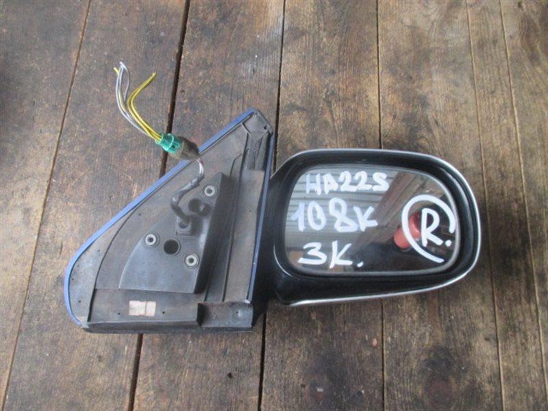 Зеркало Suzuki Alto HA22S правое (б/у)