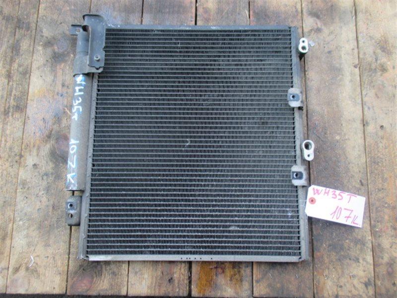 Радиатор кондиционера Mazda Titan WH35T (б/у)
