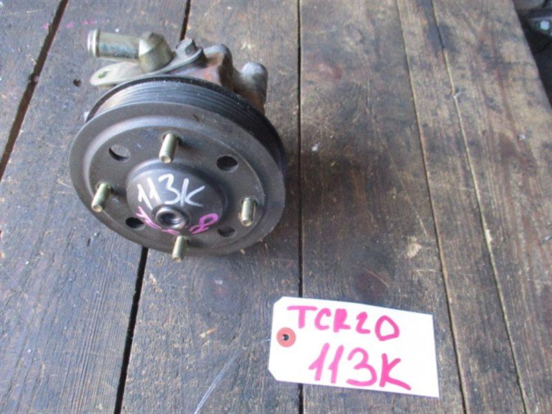 Гидроусилитель Toyota Estima TCR20 2TZ-FE (б/у)