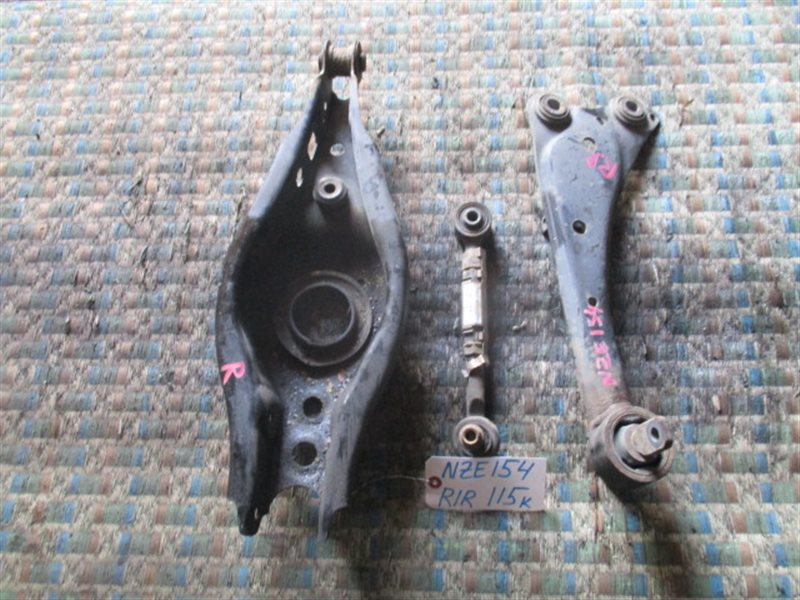 Рычаг Toyota Auris NZE154 задний правый (б/у)