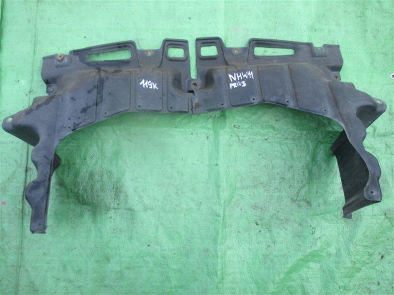 Защита двигателя Toyota Prius NHW11 (б/у)