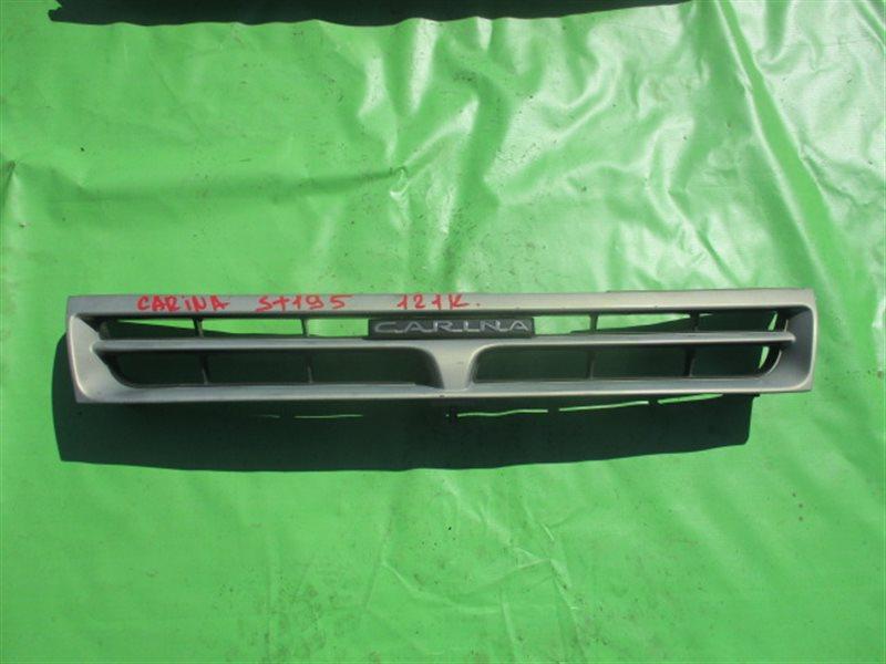 Решетка радиатора Toyota Carina ST195 (б/у)