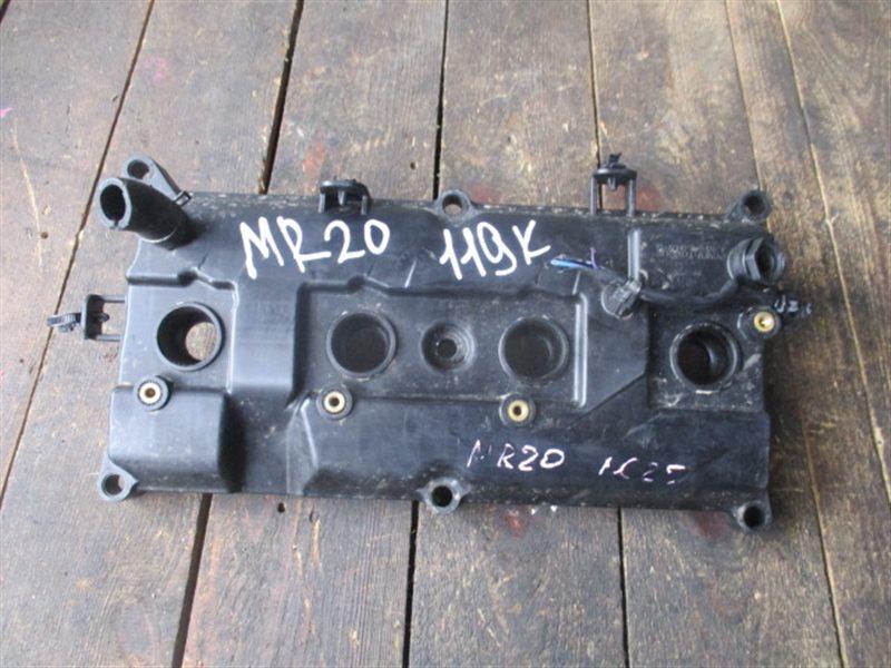 Клапанная крышка Nissan MR20-DE (б/у)