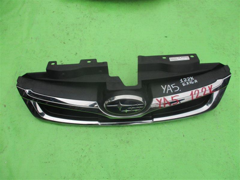 Решетка радиатора Subaru Exiga YA5 (б/у)
