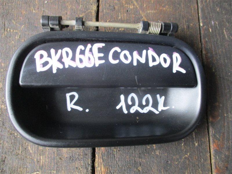 Ручка двери внешняя Nissan Condor BKR66E передняя правая (б/у)
