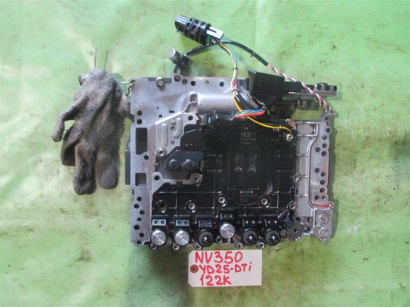 Блок управления акпп Nissan Nv350 Caravan E26 (б/у)
