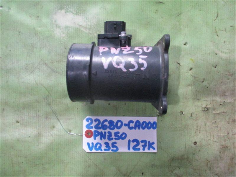 Датчик потока воздуха Nissan Murano PNZ50 (б/у)