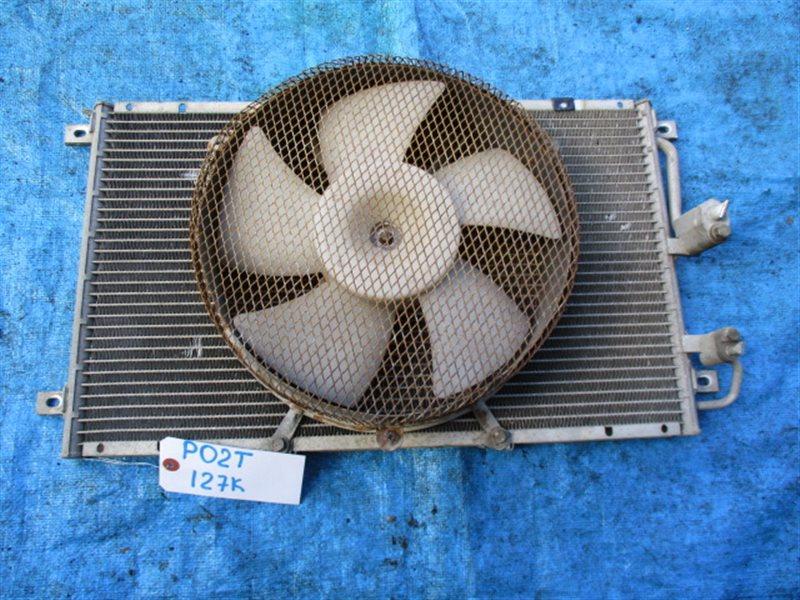 Радиатор кондиционера Mitsubishi Delica P02T (б/у)