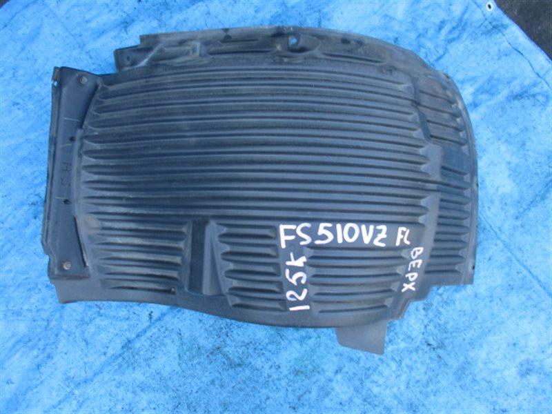 Брызговик Mitsubishi Fuso FS510VZ передний левый верхний (б/у)