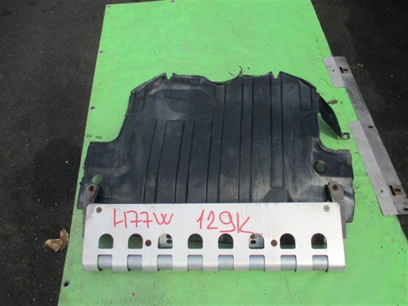 Защита двигателя Mitsubishi Pajero Io H77W (б/у)