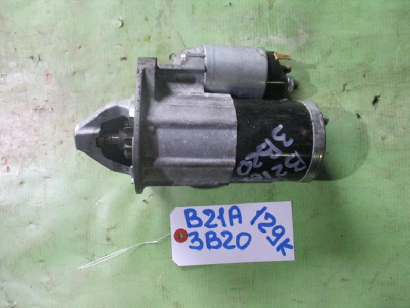Стартер Nissan Dayz B21W 3B20 (б/у)