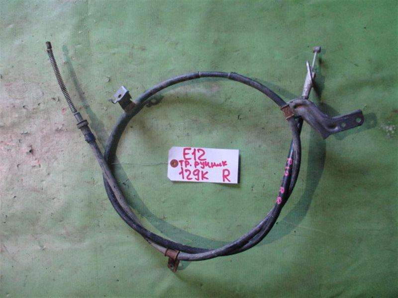 Тросик ручника Nissan Note E12 правый (б/у)