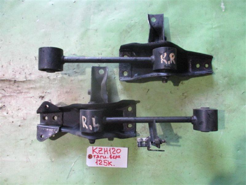 Тяга продольная Toyota Hiace KZH120 задняя (б/у)