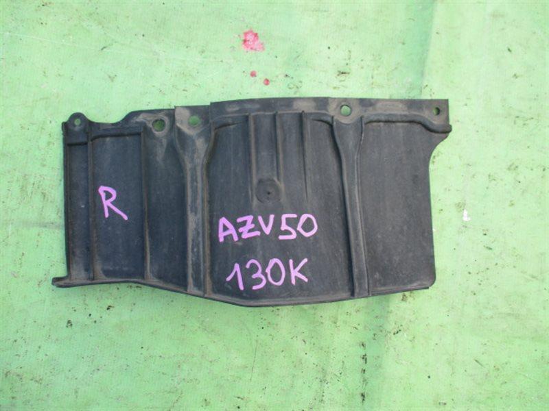 Защита двигателя Toyota Vista AZV50 передняя правая (б/у)