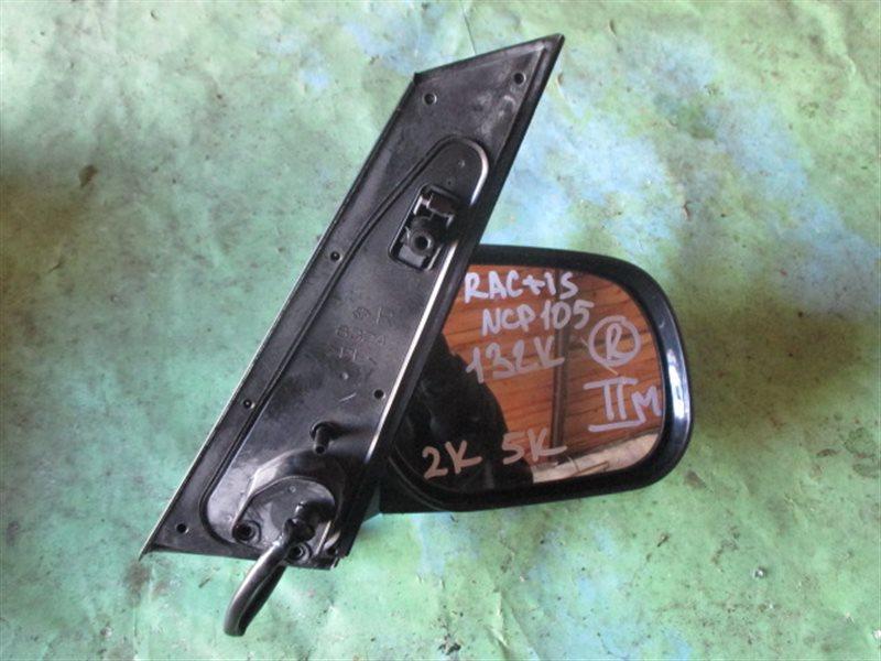 Зеркало Toyota Ractis NCP105 правое (б/у)