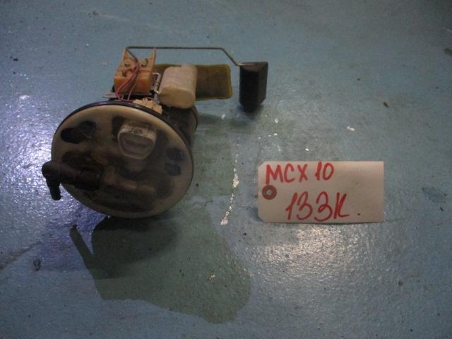 Бензонасос Toyota Avalon MCX10 (б/у)