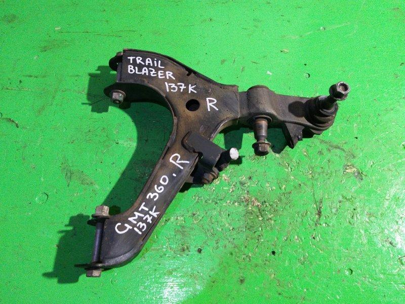 Рычаг Chevrolet Trailblazer GMT360 передний правый нижний (б/у)