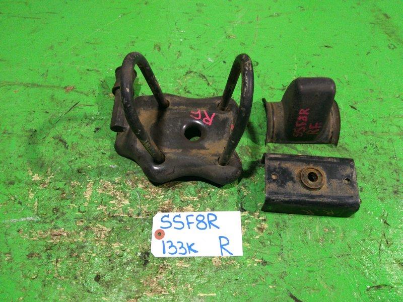 Стремянка рессоры Mazda Bongo SSF8R задняя правая (б/у)