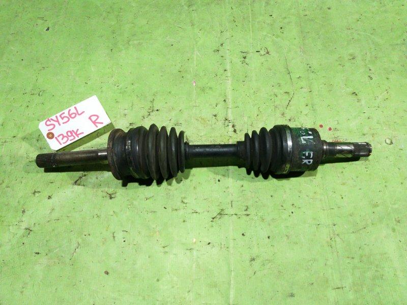 Привод Mazda Titan SY56L передний правый (б/у)