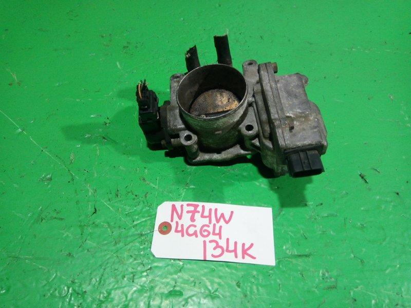 Дроссельная заслонка Mitsubishi Rvr N74W 4G64 (б/у)