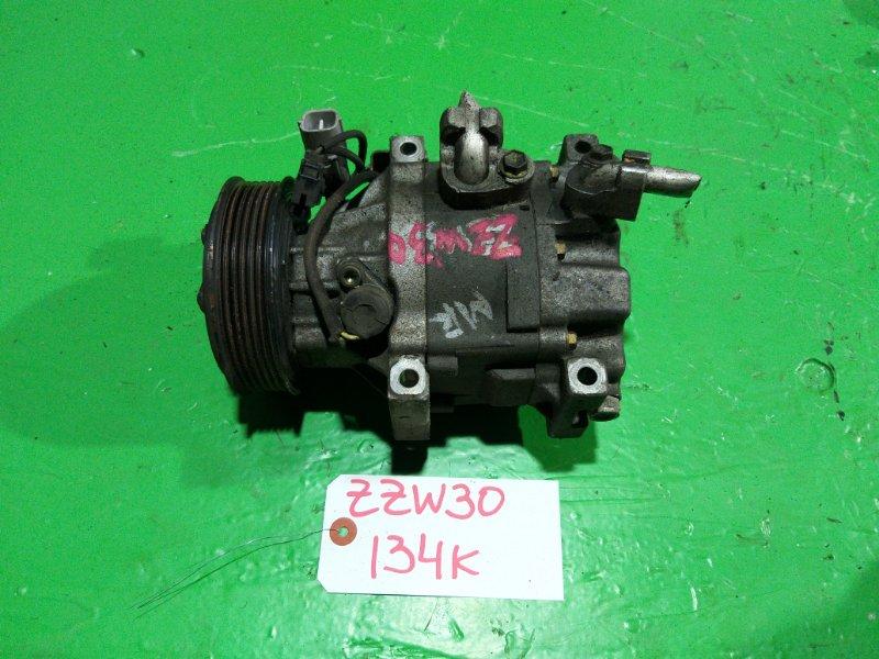Компрессор кондиционера Toyota Mr-S ZZW30 (б/у)