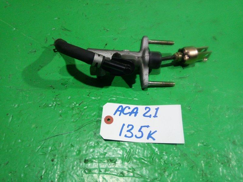 Главный цилиндр сцепления Toyota Rav4 ACA21 1AZ-FSE (б/у)