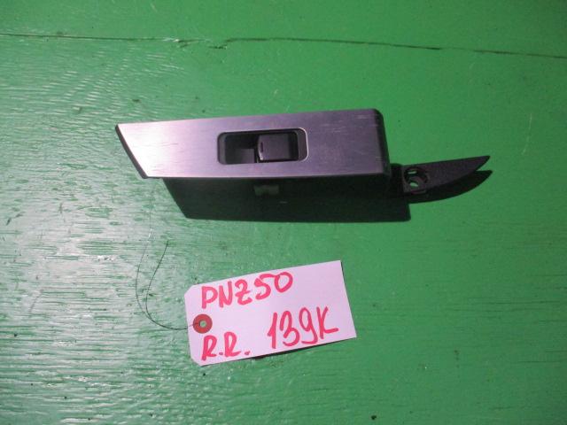 Блок упр. стеклоподьемниками Nissan Murano Z50 задний правый (б/у)