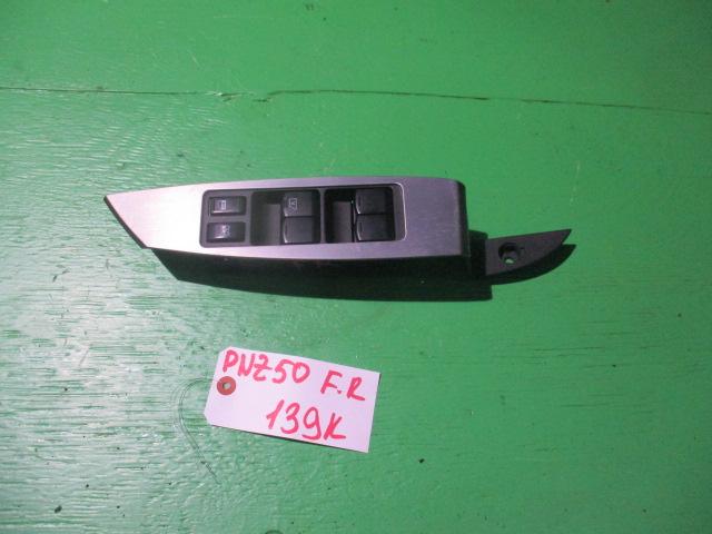 Блок упр. стеклоподьемниками Nissan Murano Z50 передний правый (б/у)