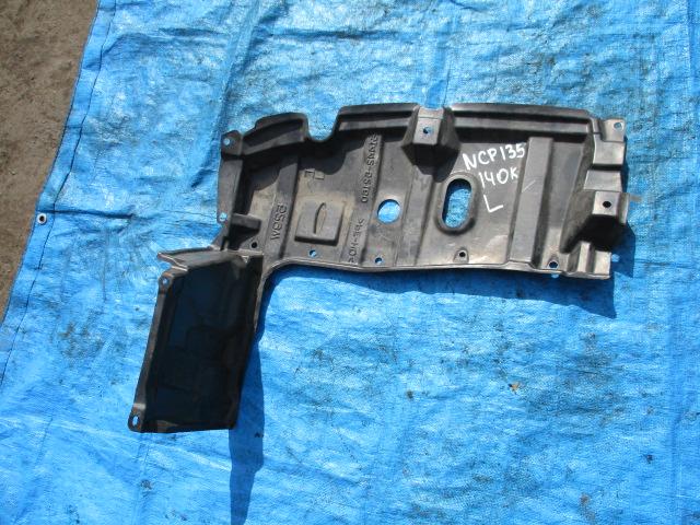 Защита двигателя Toyota Vitz NSP135 левая (б/у)